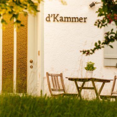 D'Kammer, Ferienwohnung, B&B, Allgäu, Bayern
